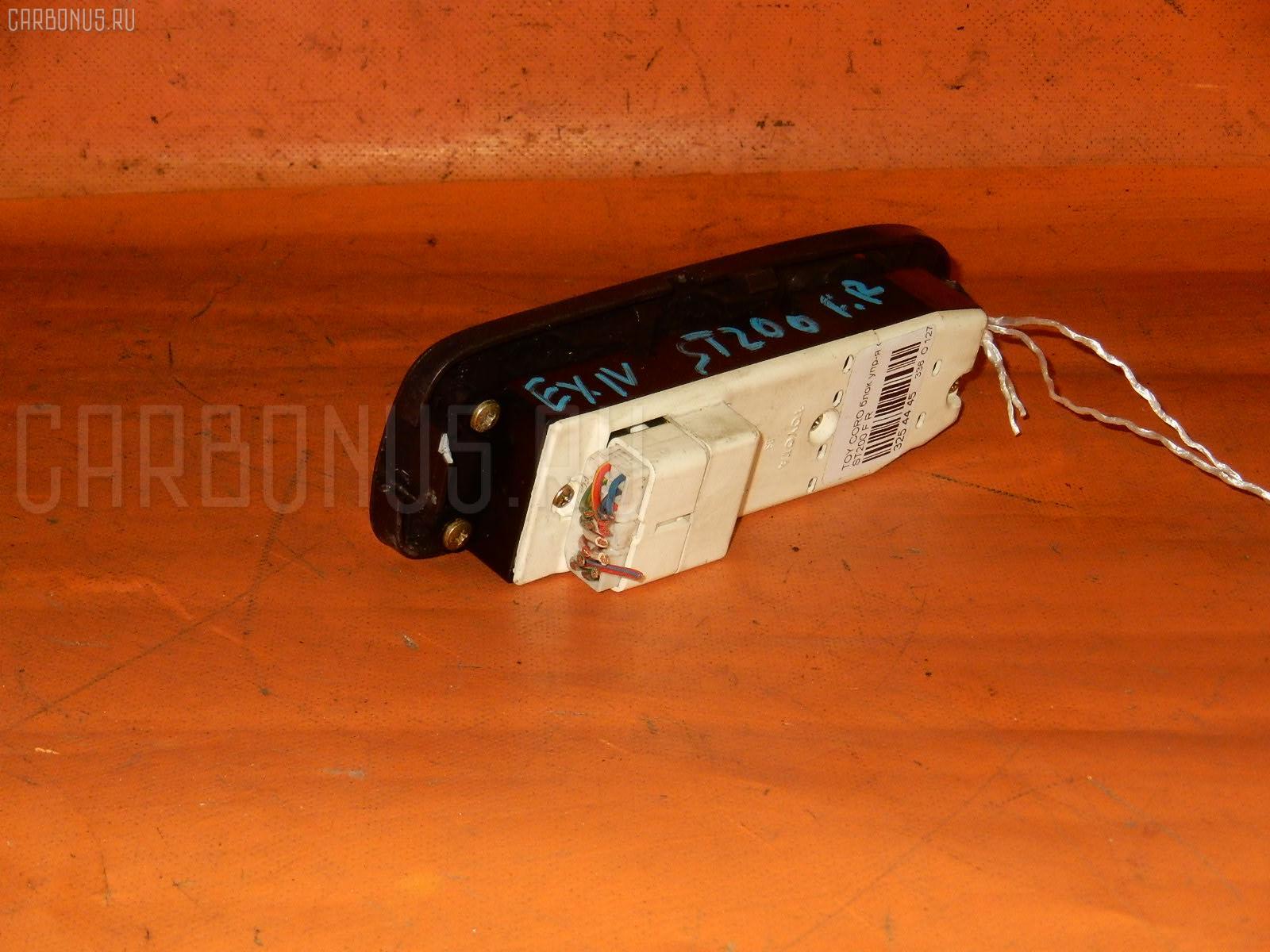 Блок упр-я стеклоподъемниками TOYOTA CORONA EXIV ST200. Фото 3