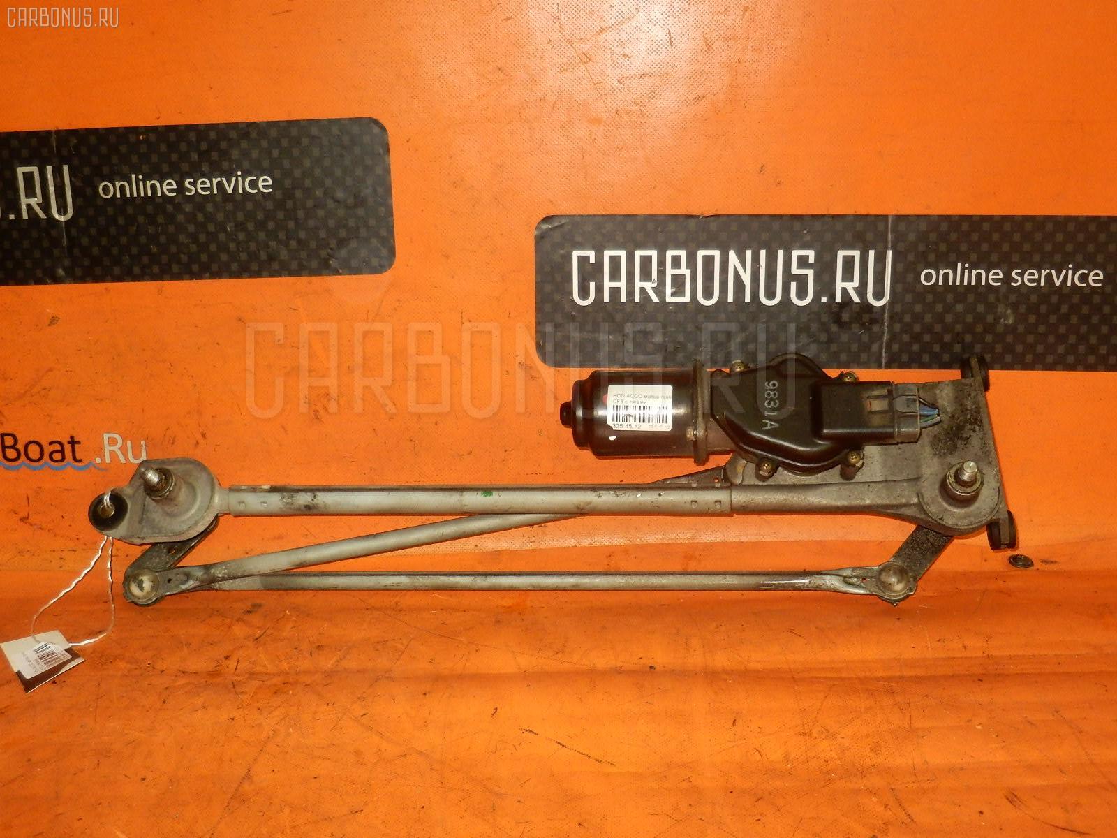 Мотор привода дворников HONDA ACCORD CF3 Фото 1