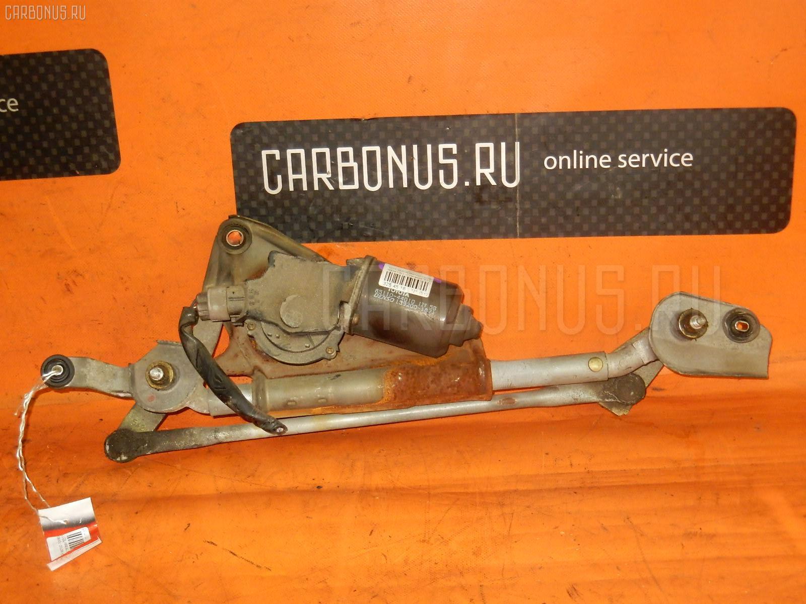 Мотор привода дворников TOYOTA GAIA SXM10G Фото 1