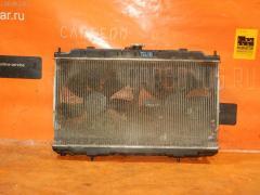 Радиатор ДВС NISSAN BLUEBIRD SYLPHY TG10 QR20 Фото 4