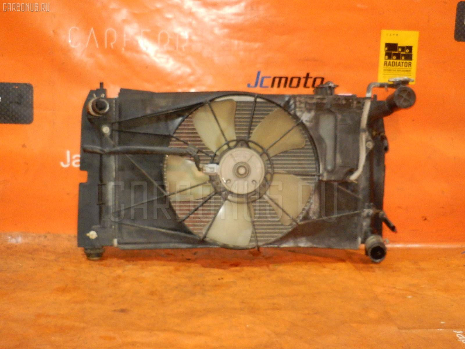 Радиатор ДВС TOYOTA COROLLA SPACIO ZZE122N 1ZZ-FE Фото 2