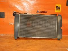 Радиатор ДВС Toyota Corolla spacio ZZE122N 1ZZ-FE Фото 1