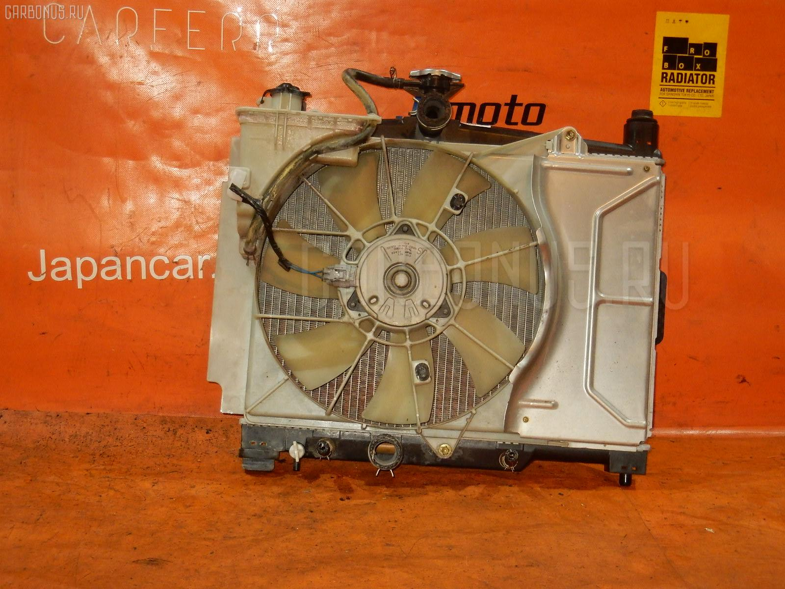 Радиатор ДВС TOYOTA VITZ SCP10 1SZ-FE. Фото 4