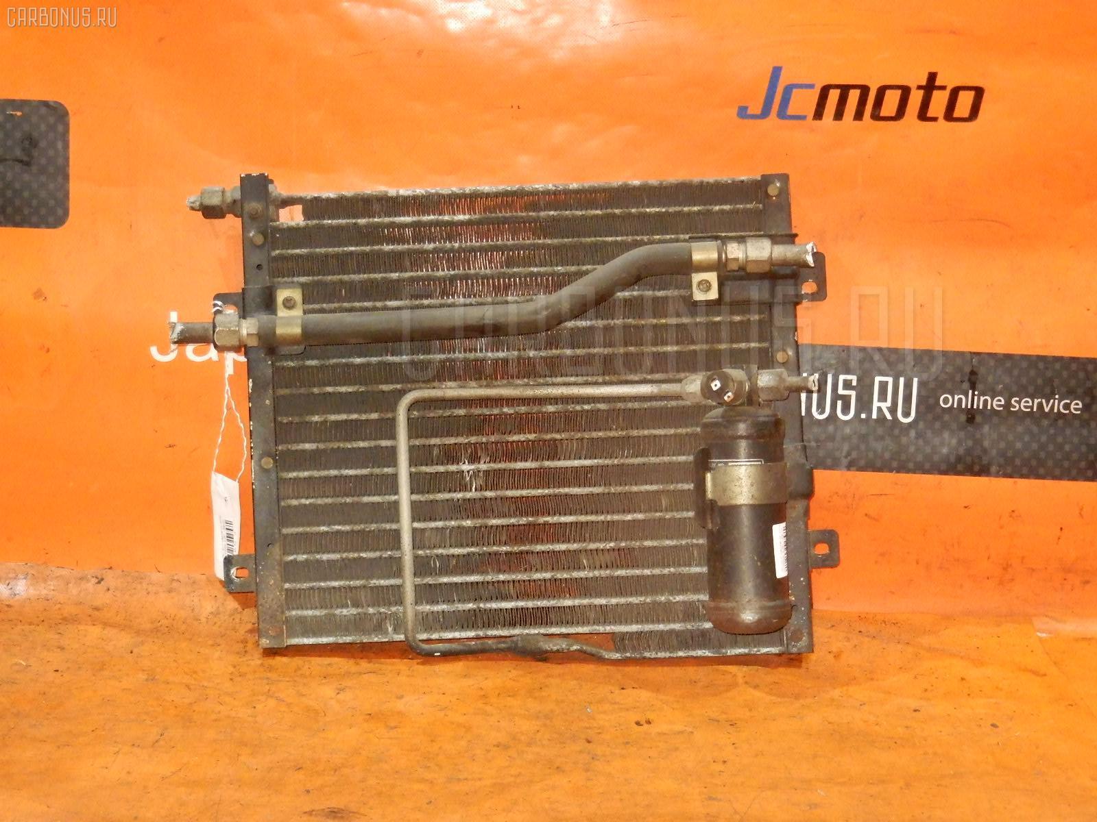 Радиатор кондиционера ISUZU ELF NHR55E 4JB1 Фото 1