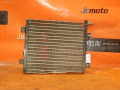 Радиатор кондиционера ISUZU ELF NHR55E 4JB1 Фото 2