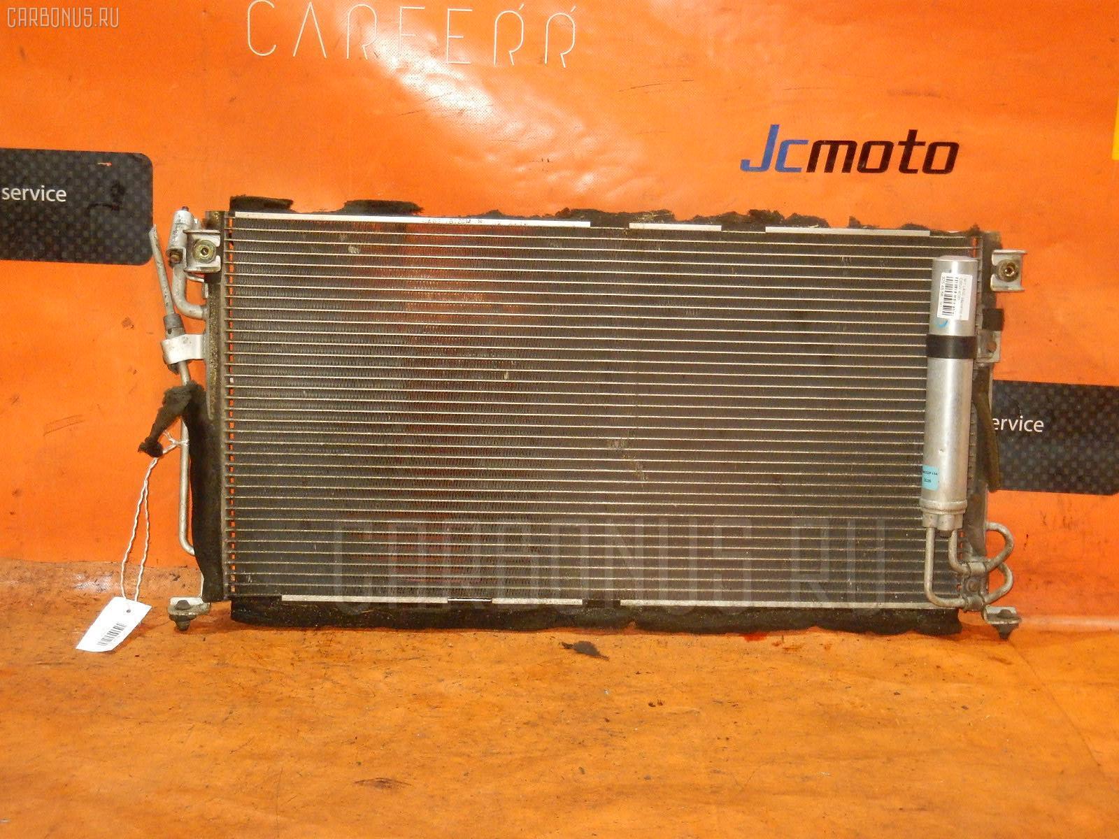 Радиатор кондиционера MITSUBISHI LANCER CEDIA WAGON CS5W 4G93 Фото 1