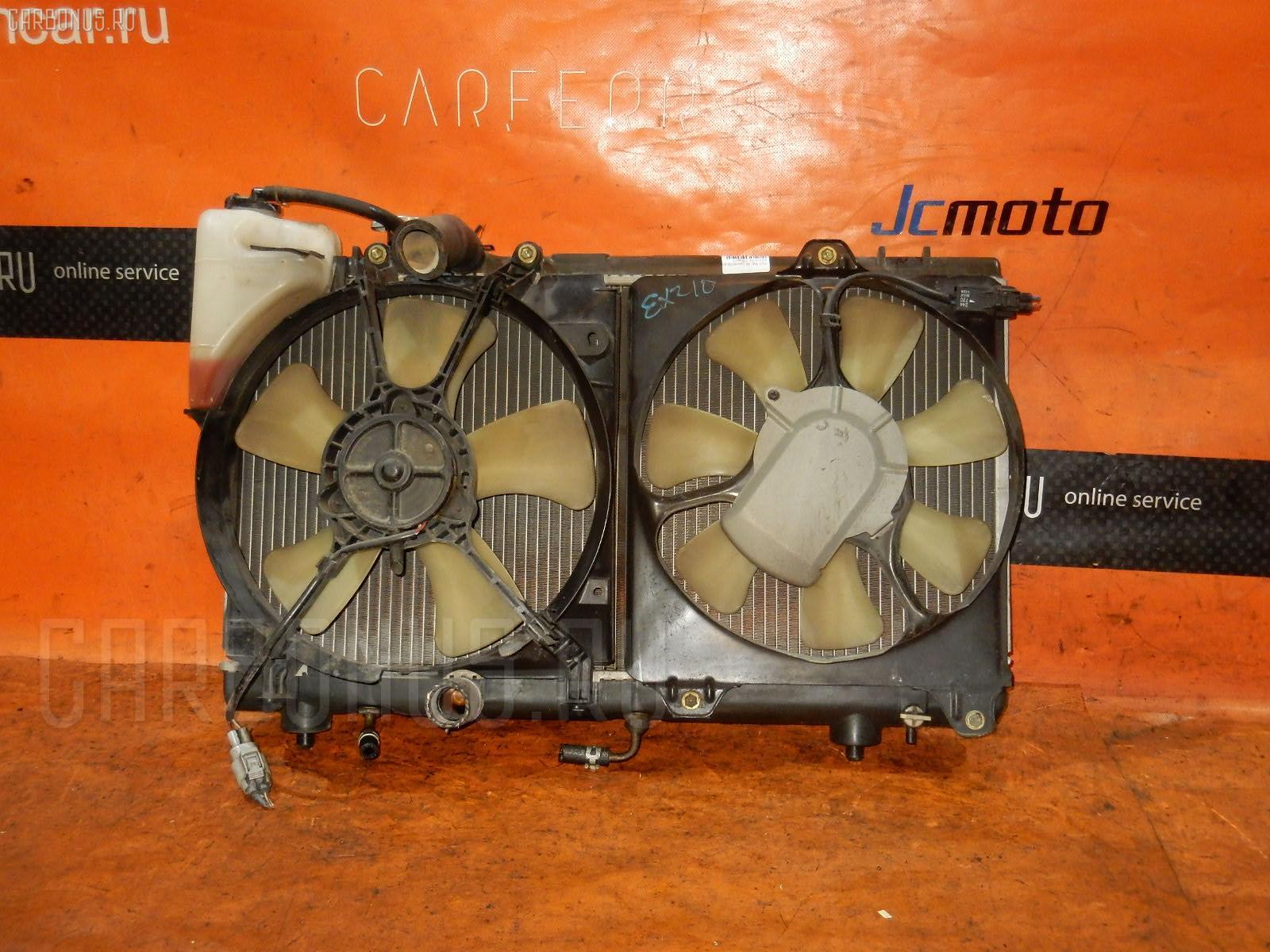 Радиатор ДВС TOYOTA RAUM EXZ10 5E-FE. Фото 6