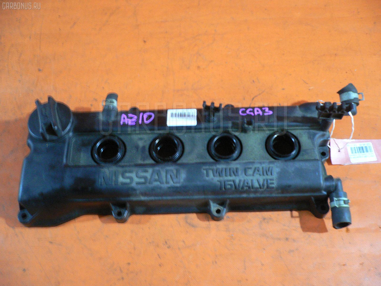 Клапанная крышка NISSAN CUBE AZ10 CGA3-DE Фото 1