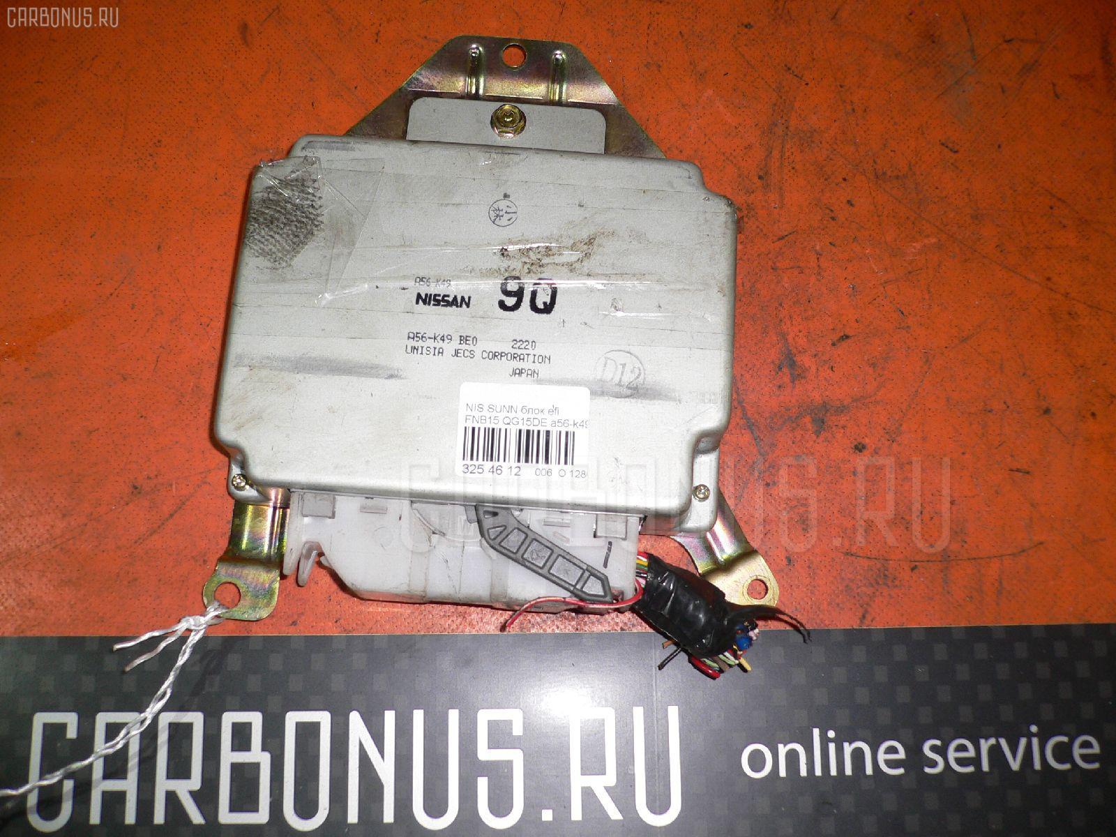 Блок EFI NISSAN SUNNY FNB15 QG15DE. Фото 5