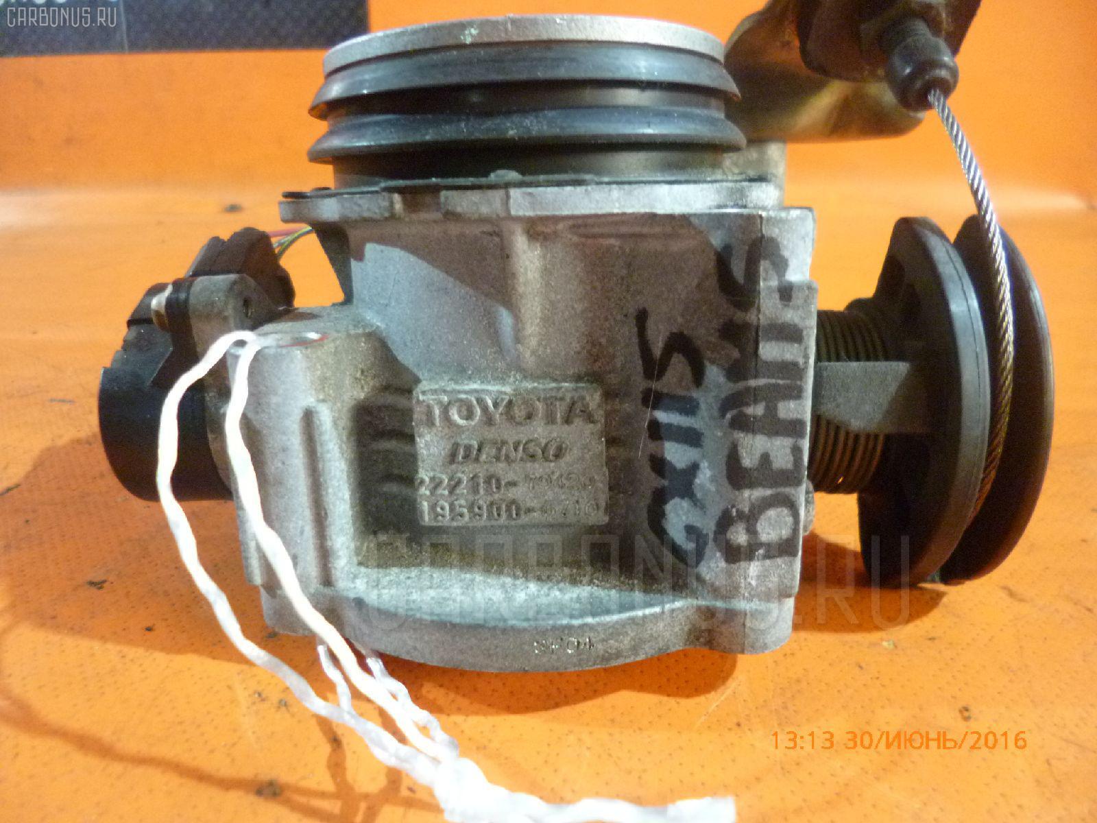 Дроссельная заслонка TOYOTA MARK II GX115 1G-FE. Фото 3