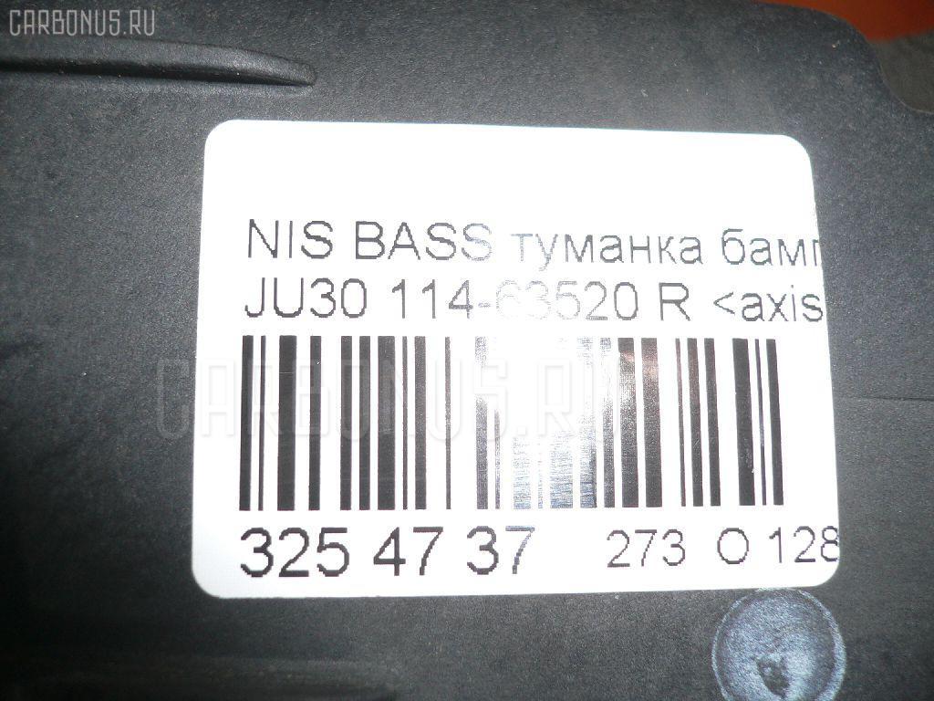 Туманка бамперная NISSAN BASSARA JU30 Фото 6