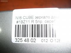 Зеркало двери боковой Nissan Cube BZ11 Фото 3