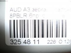 Зеркало салона Audi A3 sportback 8PBLR Фото 2