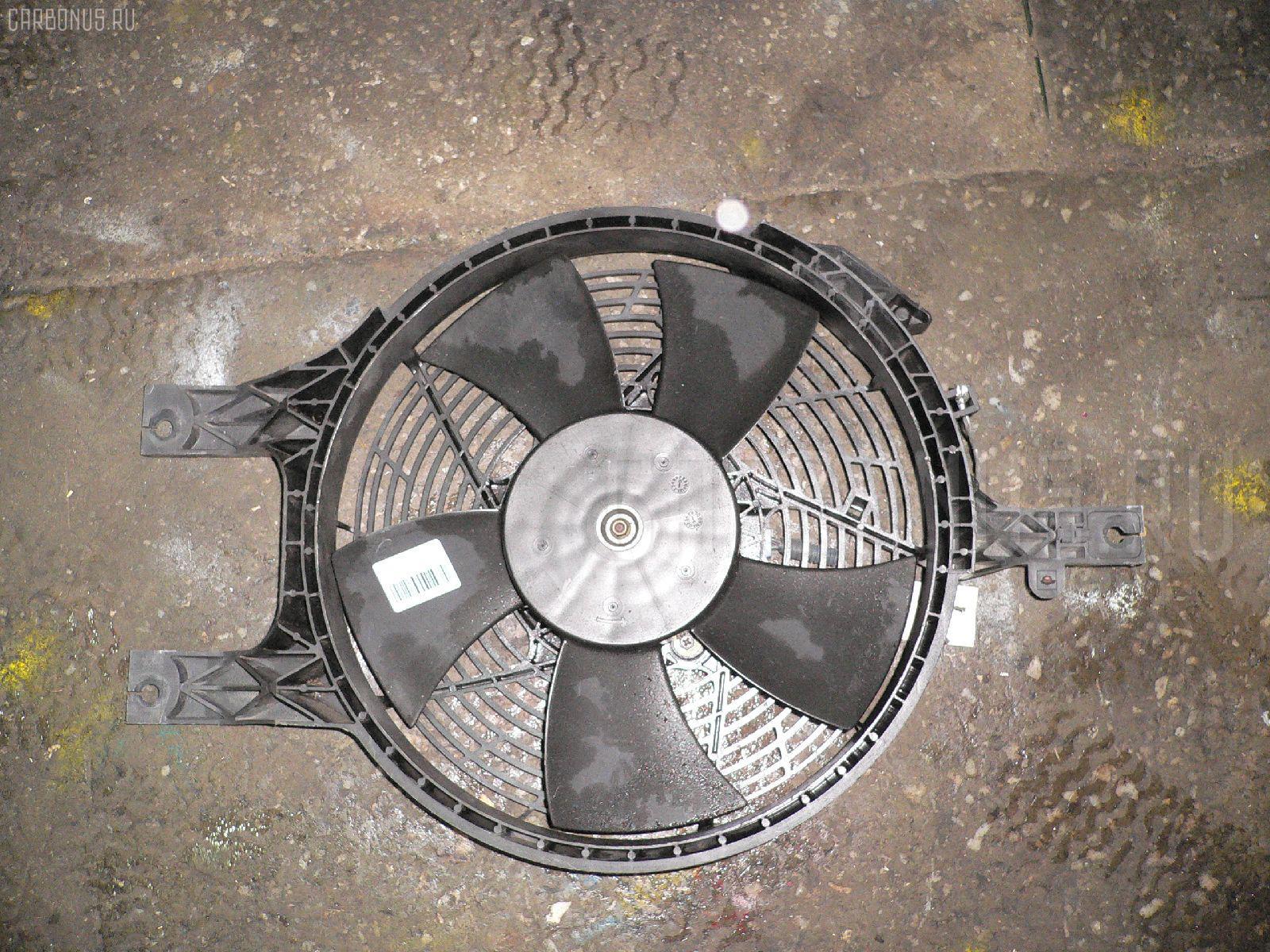 Вентилятор радиатора кондиционера Nissan Elgrand NE51 VQ35DE Фото 1