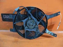 Вентилятор радиатора кондиционера NISSAN CEDRIC HY33 VQ30DET Фото 2