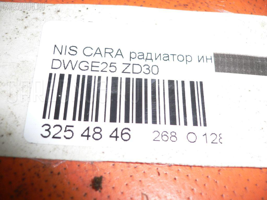 Радиатор интеркулера NISSAN CARAVAN DWGE25 ZD30 Фото 3