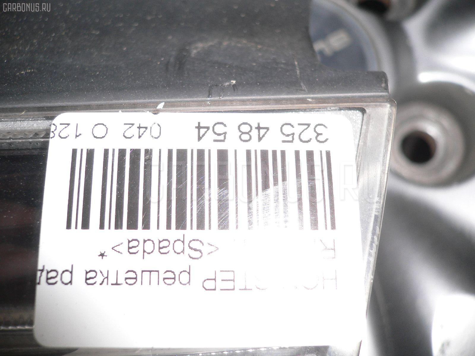 Решетка радиатора HONDA STEPWGN RF3 Фото 3