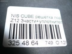 Решетка под лобовое стекло Nissan Cube Z12 Фото 3