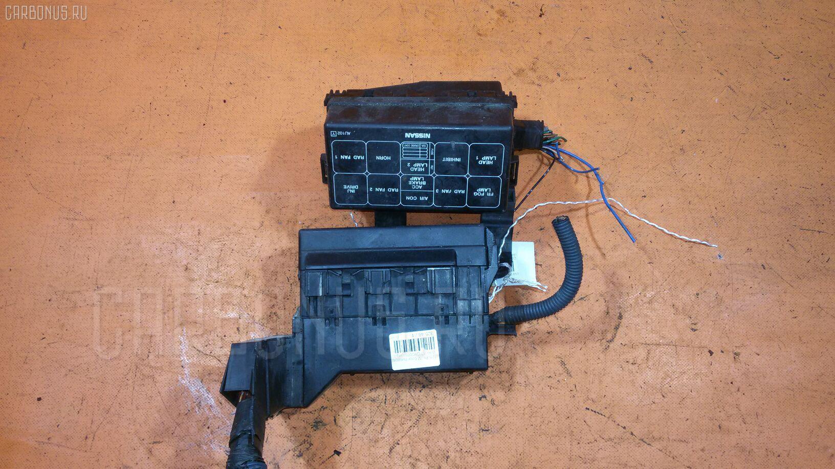 Блок предохранителей NISSAN PRIMERA WRP12 QR25DD Фото 1