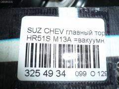 Главный тормозной цилиндр Suzuki Chevrolet cruise HR51S M13A Фото 2