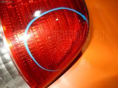 Стоп Nissan Sunny FB15 Фото 4