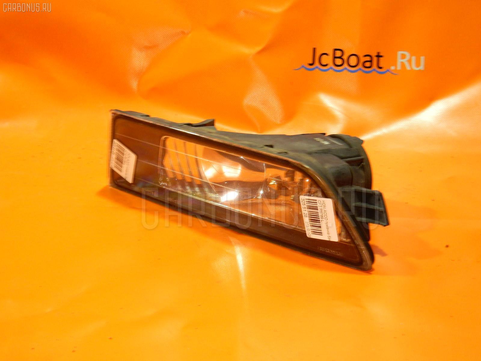 Туманка бамперная HONDA ACCORD CF3 Фото 2