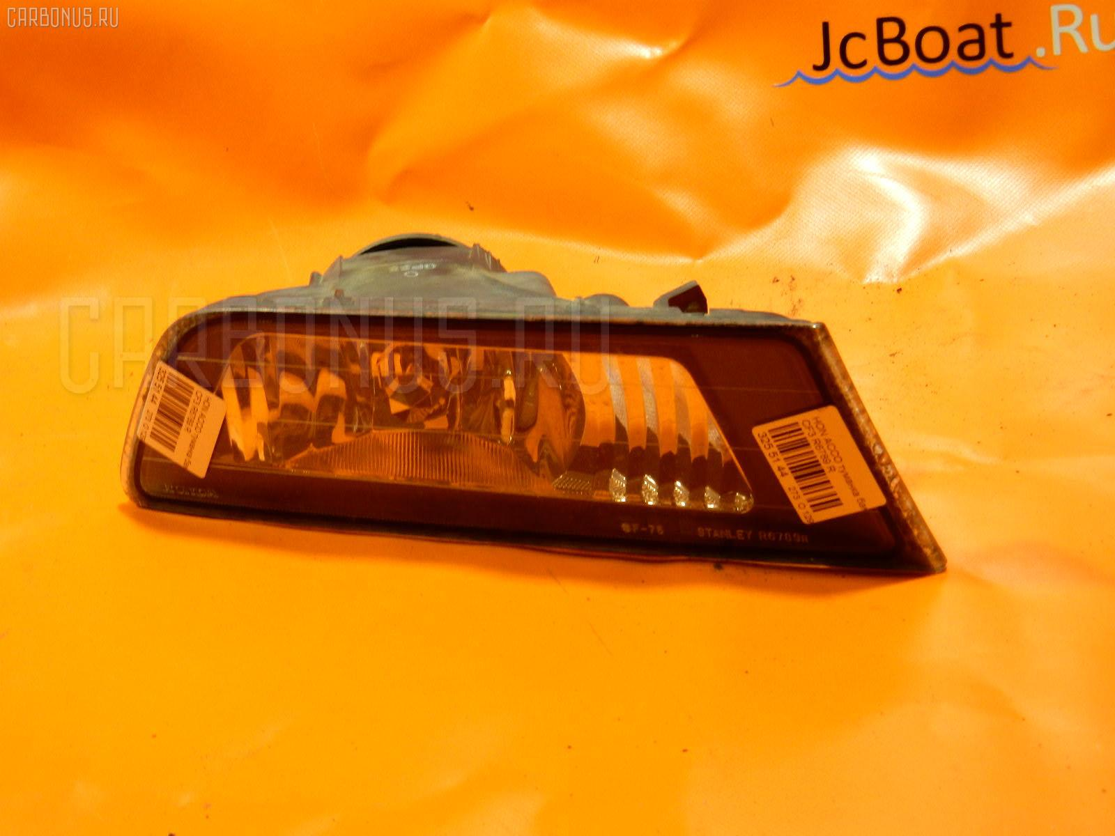Туманка бамперная HONDA ACCORD CF3 Фото 1