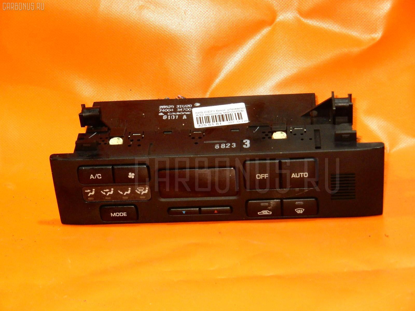 Блок управления климатконтроля Nissan Cefiro A32 Фото 1