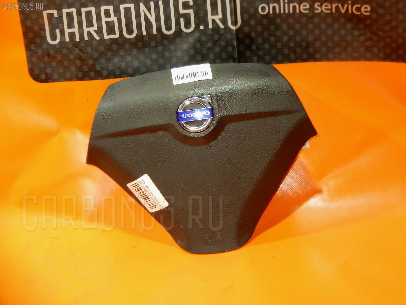 Крышка air bag VOLVO S60 I RS Фото 2