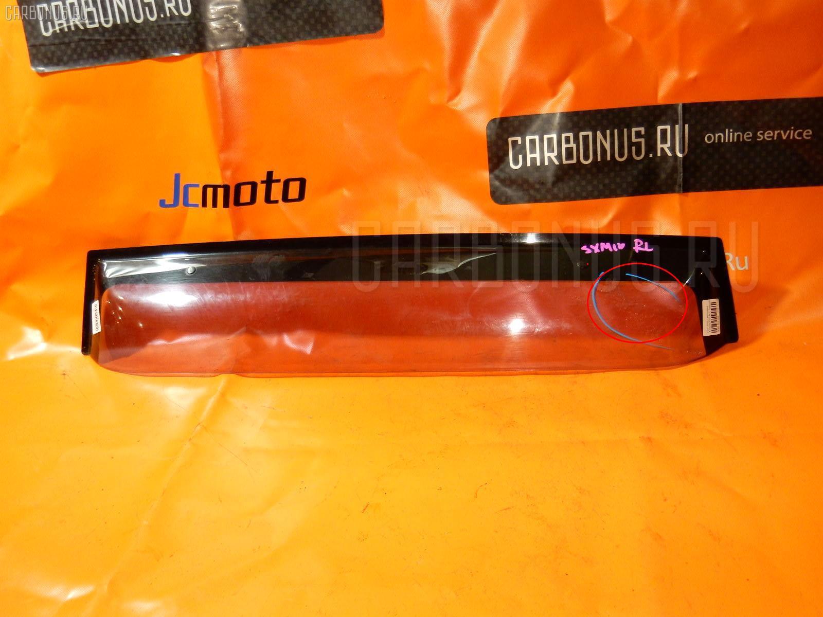 Ветровик TOYOTA IPSUM SXM10G Фото 2