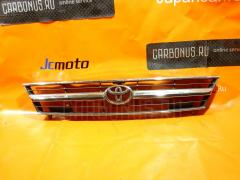 Решетка радиатора Toyota Estima TCR20G Фото 4