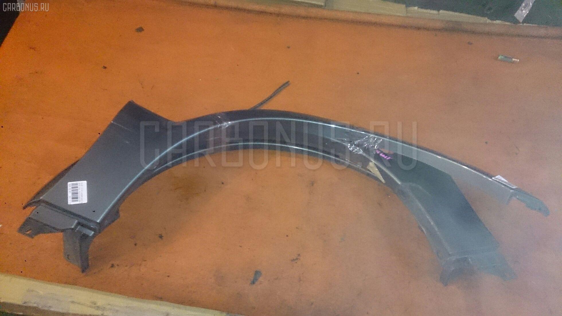 Дефендер крыла SUBARU LEGACY LANCASTER BHE Фото 1