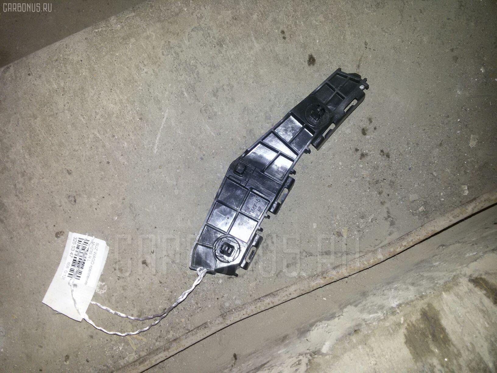 Крепление бампера SUZUKI WAGON R MH23S Фото 1