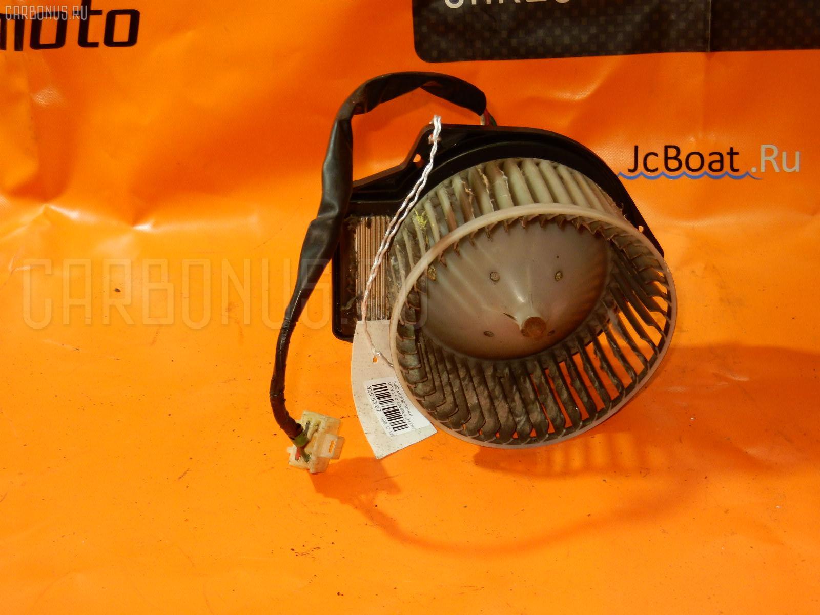 Мотор печки NISSAN VFY11 Фото 1