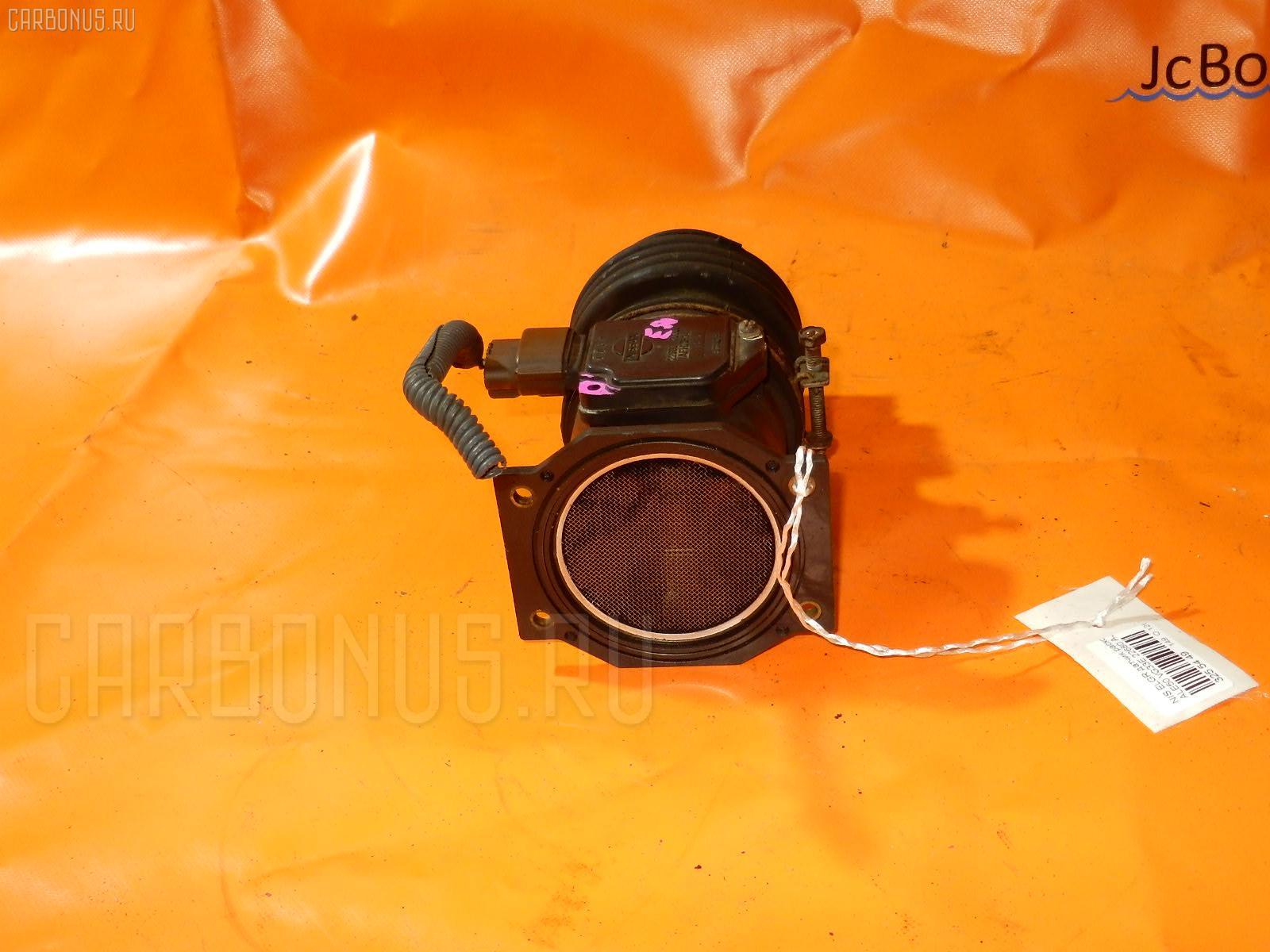 Датчик расхода воздуха NISSAN ELGRAND ALE50 VG33E Фото 2