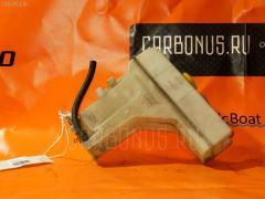 Бачок расширительный NISSAN PRIMERA TP12 QR20DE Фото 1