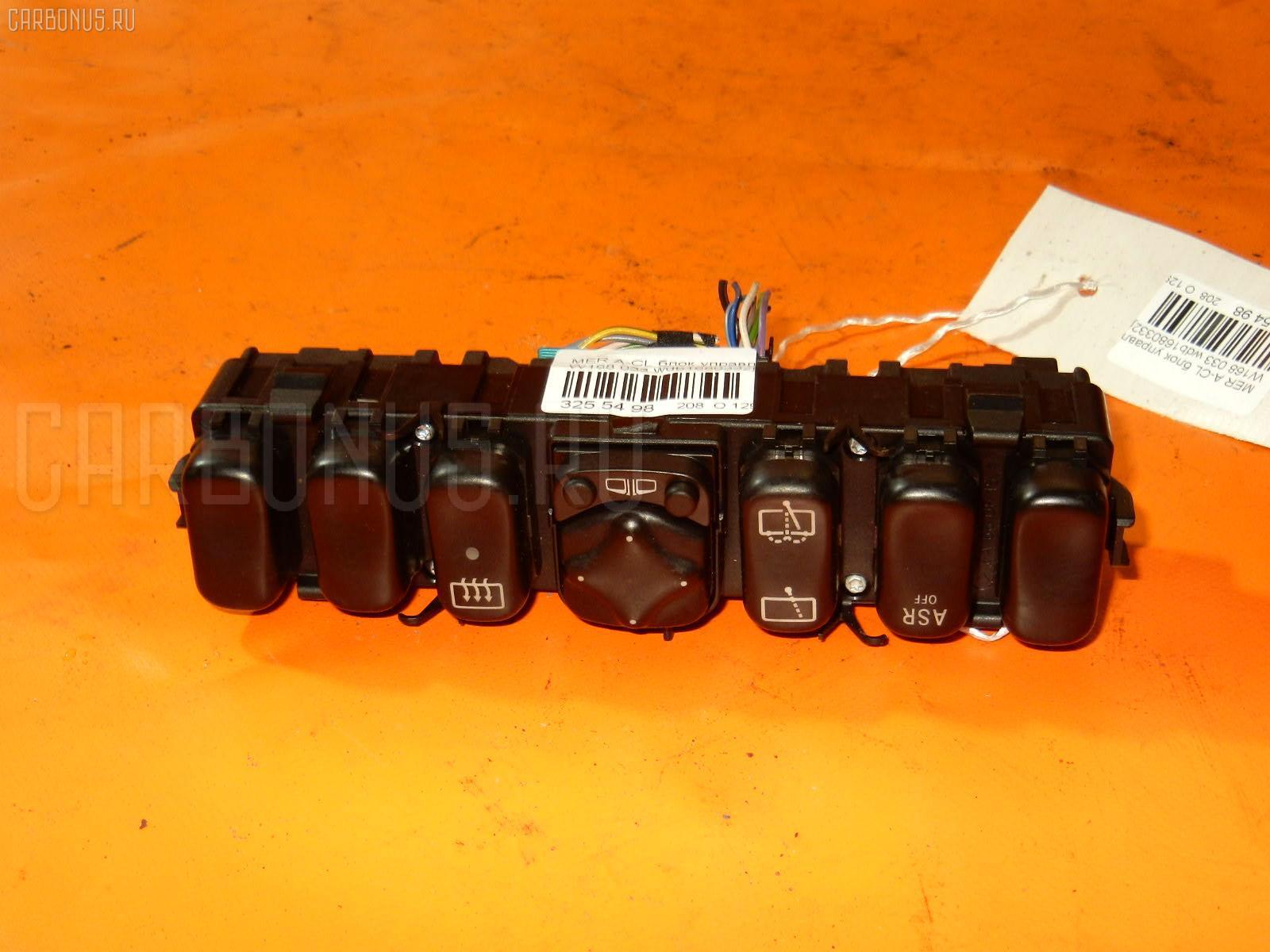 Блок кнопок MERCEDES-BENZ A-CLASS W168 033 Фото 2