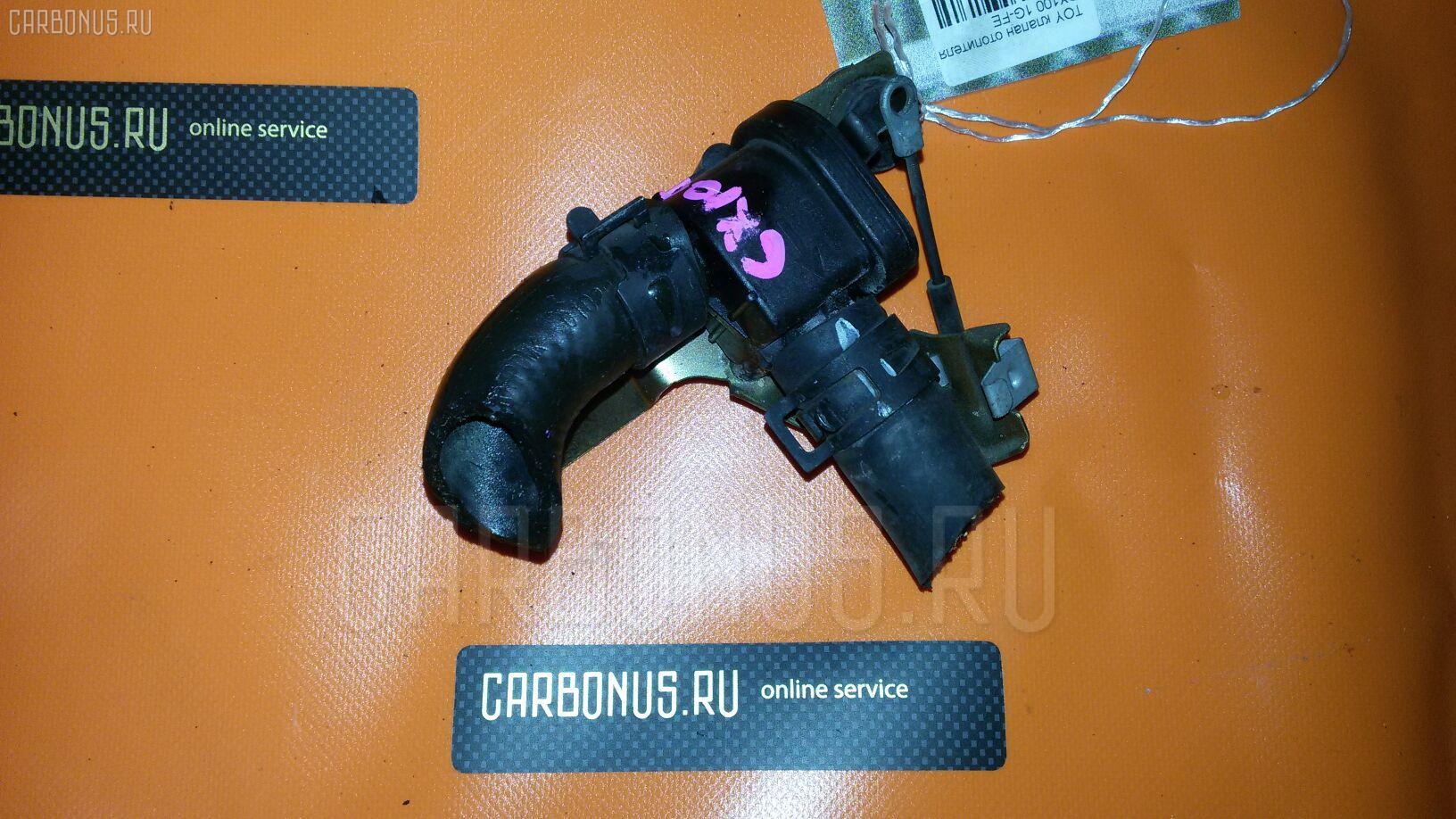 Клапан отопителя TOYOTA GX100 1G-FE. Фото 6
