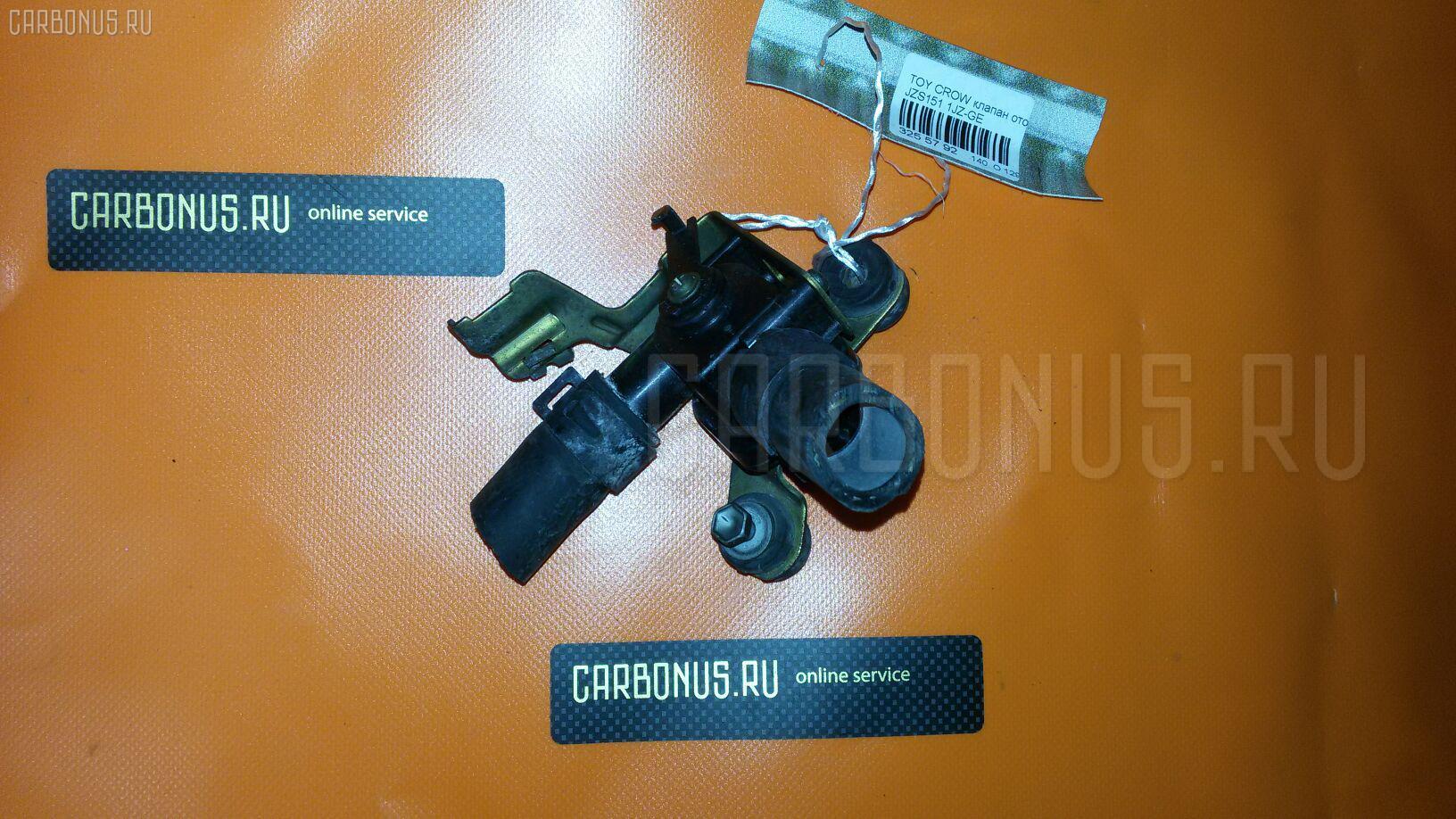 Клапан отопителя TOYOTA CROWN JZS151 1JZ-GE Фото 1