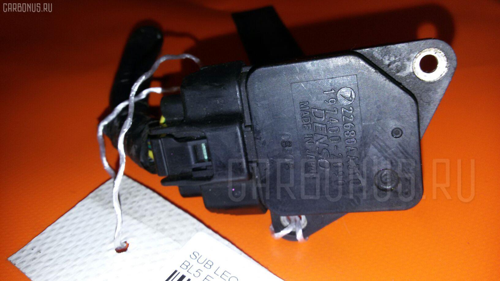 Датчик расхода воздуха SUBARU FORESTER SG5 EJ205DWUBE. Фото 7