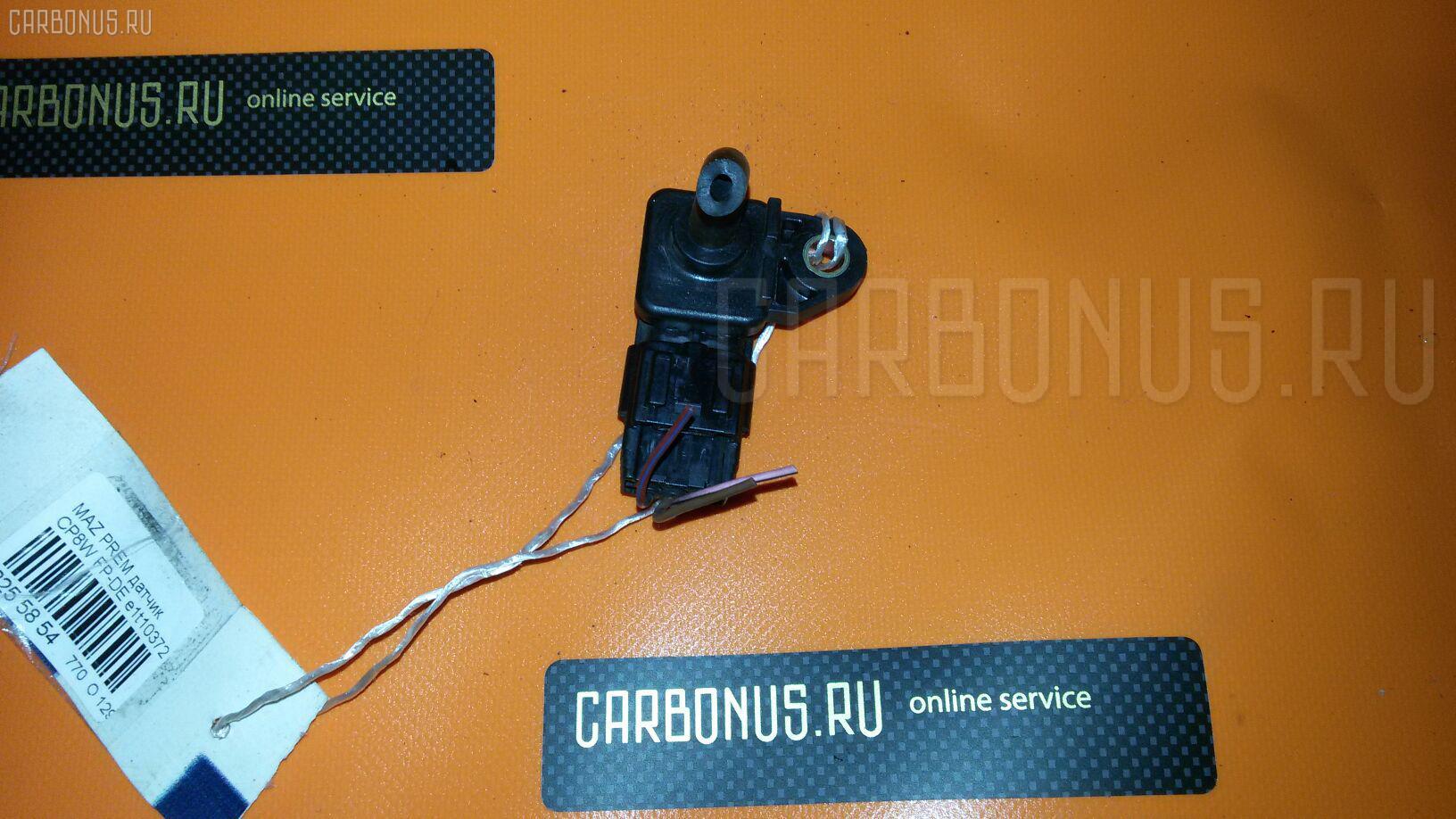 Датчик Mazda Premacy CP8W FP-DE Фото 1
