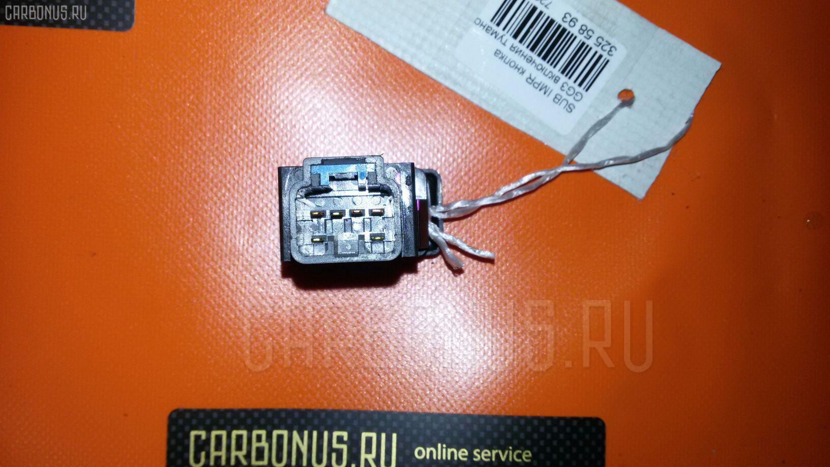 Кнопка Subaru Impreza wagon GG3 Фото 1