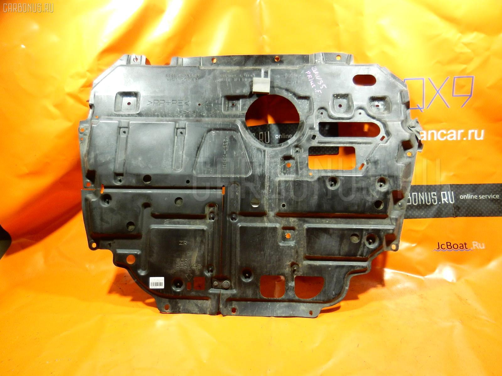Защита двигателя TOYOTA PRIUS ZVW35 2ZR-FXE Фото 1