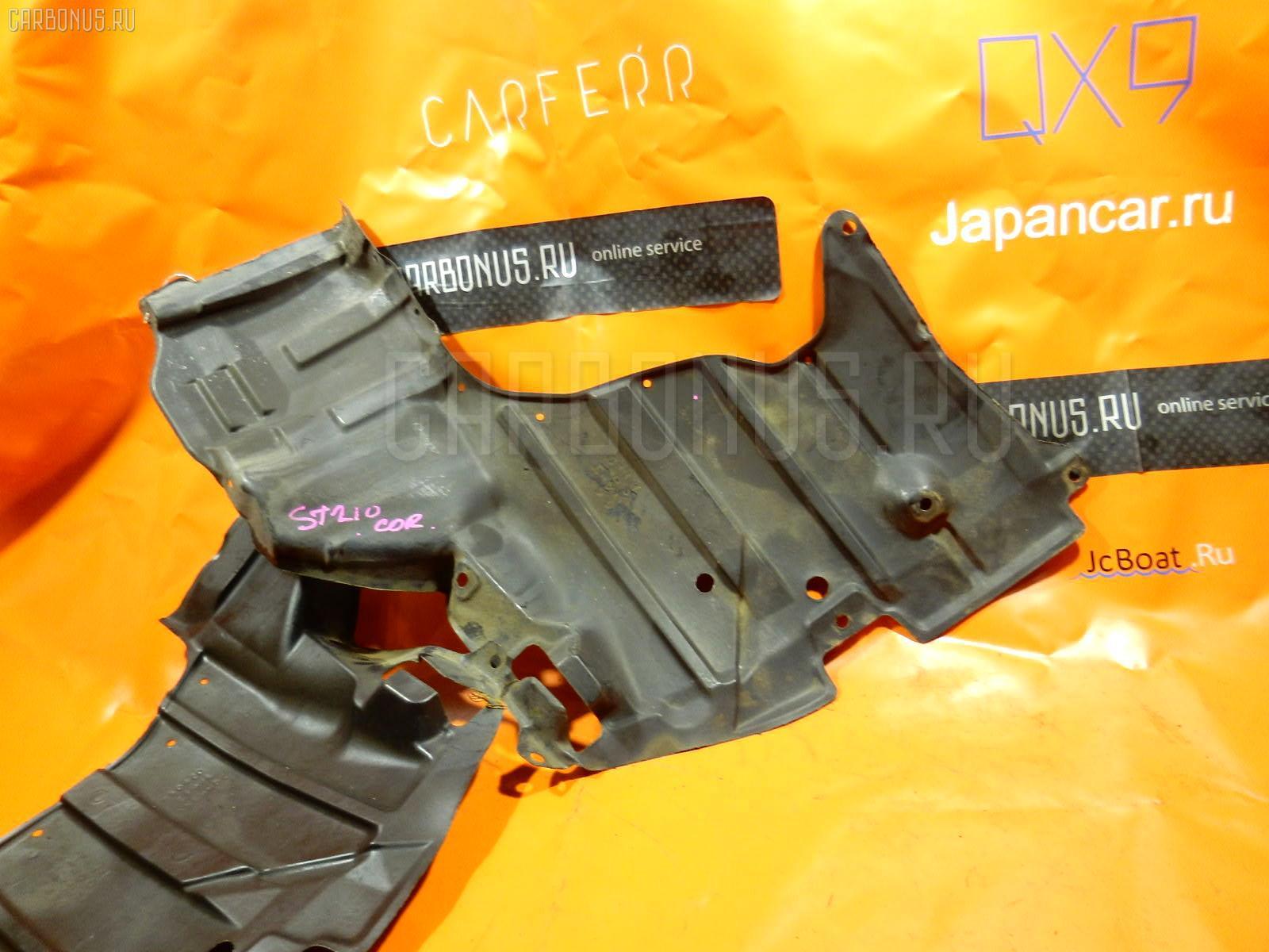 Защита двигателя TOYOTA CORONA PREMIO ST210 3S-FE. Фото 6