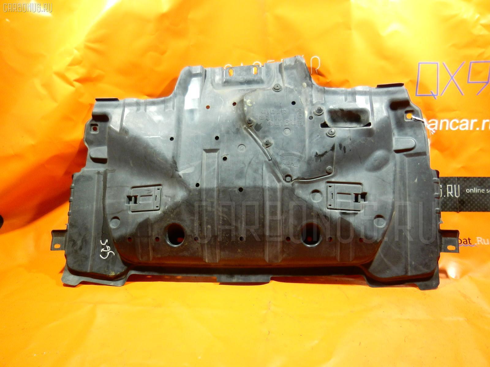 Защита двигателя SUBARU FORESTER SG5 EJ20 Фото 1