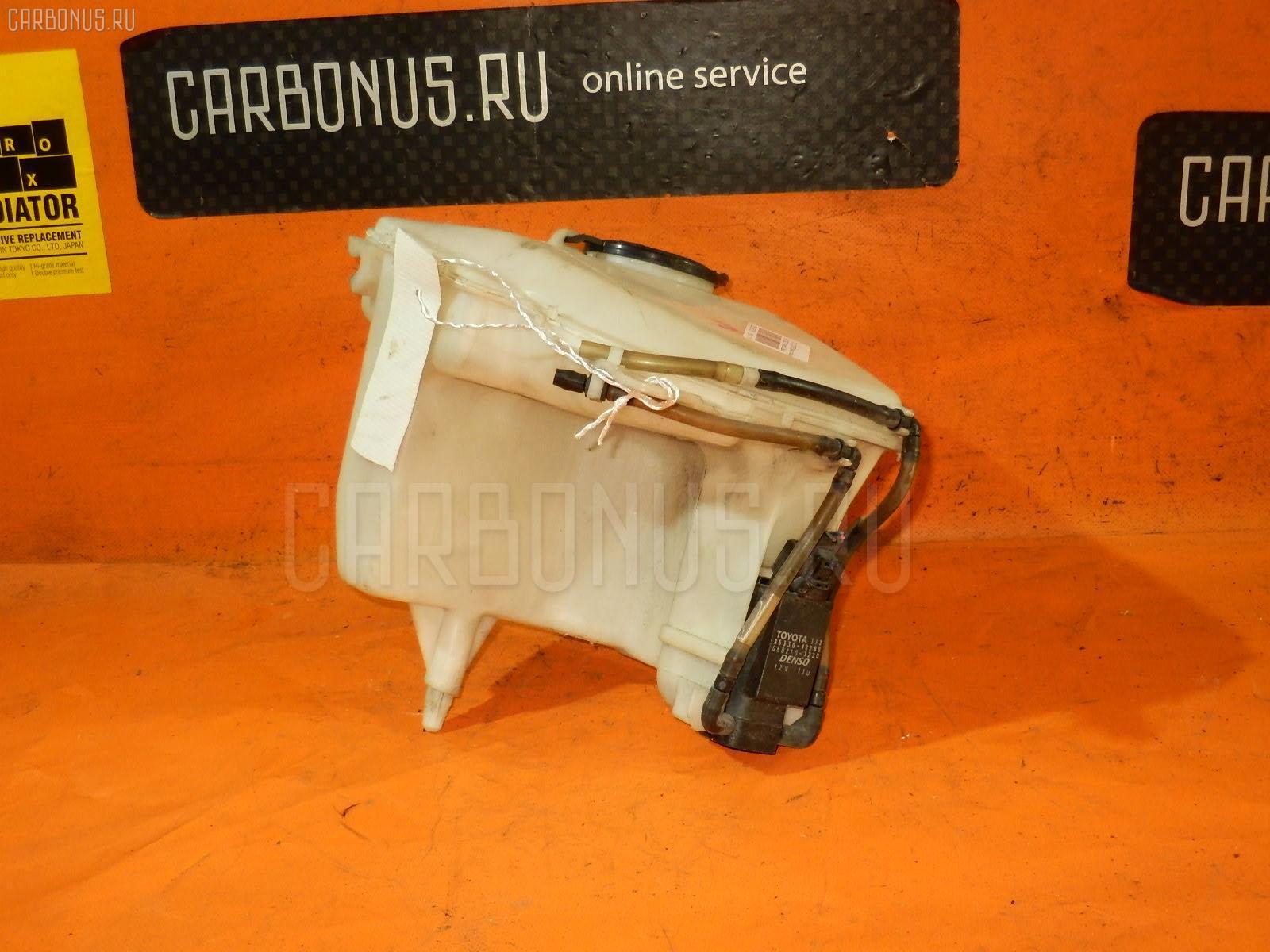 Бачок омывателя Toyota Corolla wagon AE100G Фото 1