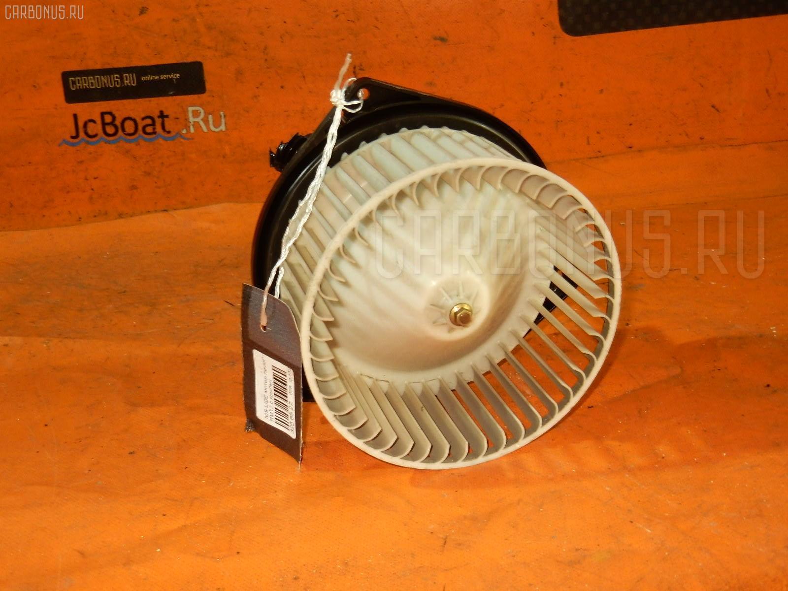 Мотор печки NISSAN LIBERTY RM12. Фото 7