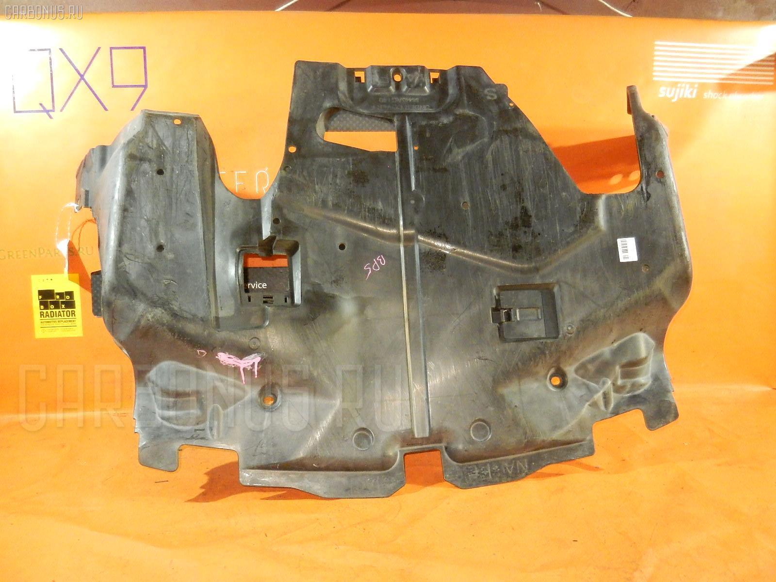 Защита двигателя SUBARU LEGACY WAGON BP5 EJ20. Фото 5