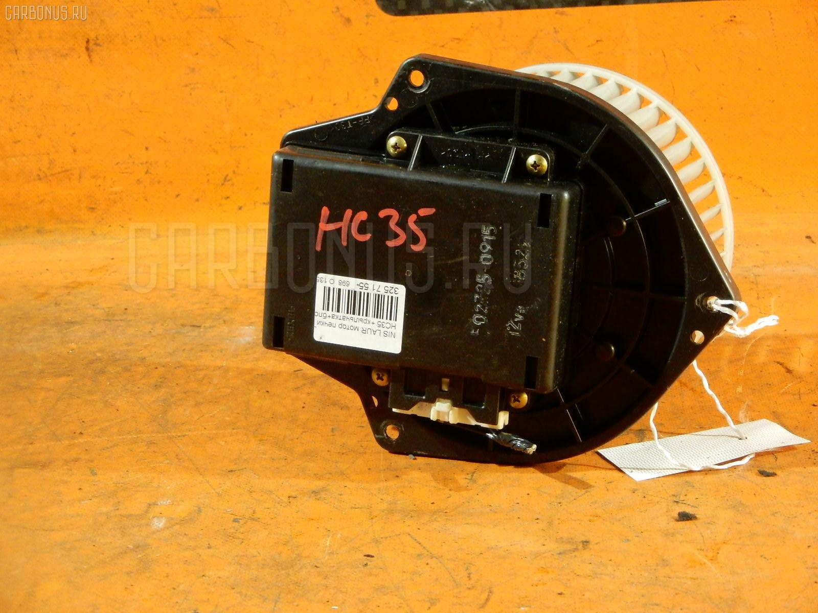 Мотор печки NISSAN LAUREL HC35. Фото 1