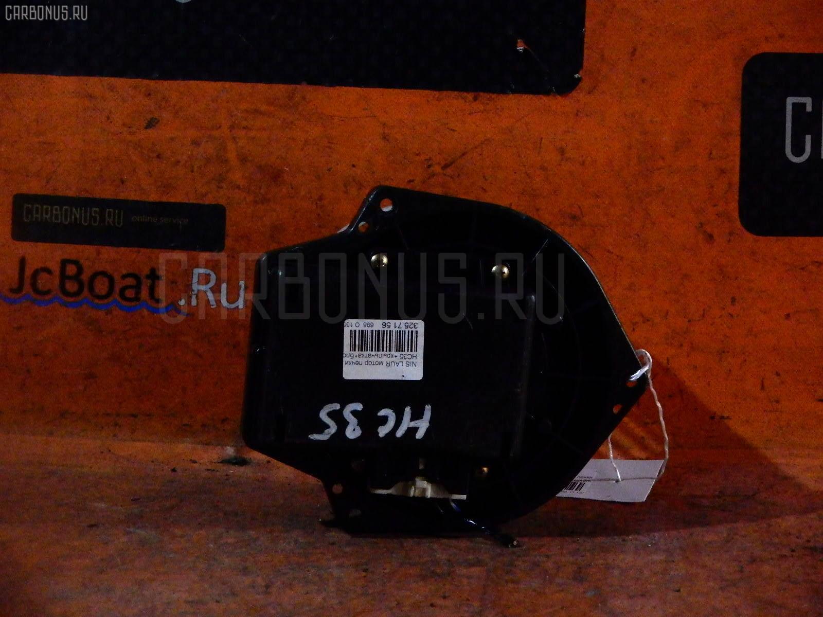 Мотор печки NISSAN LAUREL HC35. Фото 4